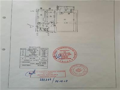 Garsoniera Baba Novac, Campia Libertatii,  Parc IOR